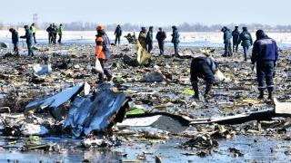 Замръзнал уред може да е причина за катастрофата на летище Ростов на Дон
