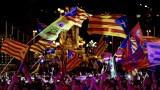 Многохиляден митинг преди референдума в Каталуня