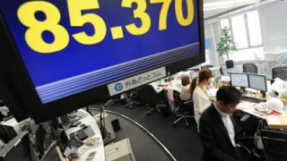 Япония се готви за рязък спад в икономиката