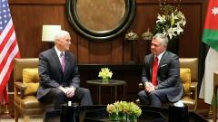 Кралят на Йордания пред Майк Пенс: Източен Йерусалим ще е столица на Палестина