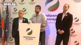 Демократична България поиска оставката на Борисов