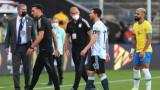 ФИФА ще реши съдбата на мача Бразилия - Аржентина, Меси е бесен