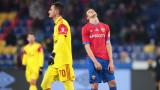 Георги Костадинов спаси Арсенал (Тула) срещу Зенит