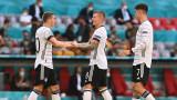 Тони Кроос приключва с Германия