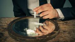 Осъдиха мъж, държал кокаин за 2 хил. лв.