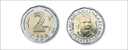 81b7188c171 Ето я новата монета от 2 лева - News.bg