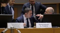 Влизането в еврозоната е най-добрият начин за излизане от валутния борд, подготвят мини-Давос у нас, Цветан Василев получи призовка…