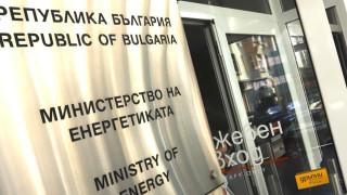 И в министерството на енергетиката установиха случай на COVID-19