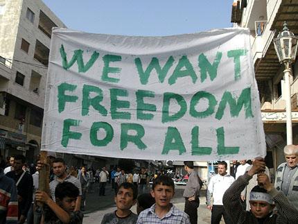 Сирийските власти освободили 900 затворници