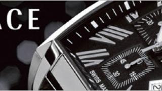 Versace започва производство на швейцарски часовници