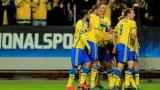 Швеция ще търси всички три точки срещу Белгия