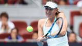 Мария Шарапова ще играе финал на турнира в Тянцзин