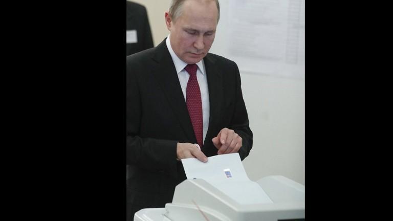 Путин или как се печелят изборите за президент в Русия.