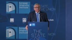Юнкер зове за уважение към Италия, но италианците да работят повече и да не винят ЕС
