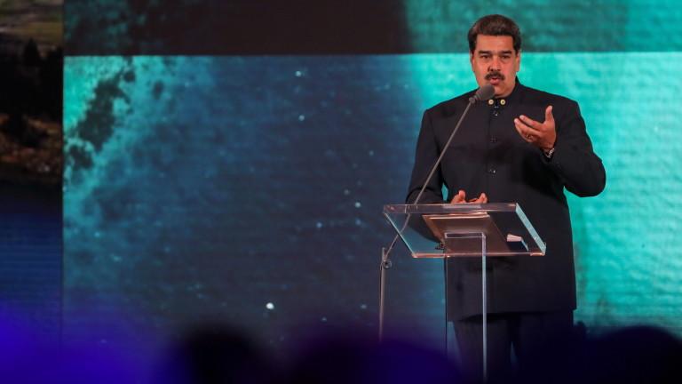 Президентът на Венецуела Николас Мадуро нарече правителството на американския президент
