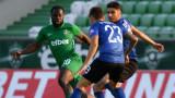 Лудогорец победи Черно море с 2:0 в мач от efbet Лига