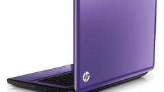 HP представя Pavilion G7-1000SQ в мола