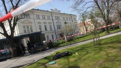 Осъдиха българския парламент за недостъпност