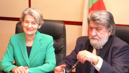 """ЮНЕСКО ще ни помогне за концепцията за """"българския Лувър"""""""