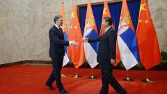Как пътят на Китай към Европа минава през съседна Сърбия?