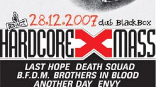 Hardcore X-mas