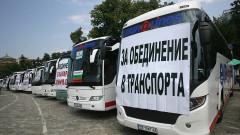 Автобусните превозвачи излизат на протест през декември