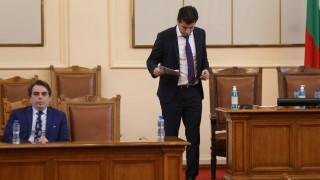 Служебно правителство №2, очаквано без Петков и Василев
