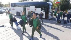Националният отбор замина за Люксембург
