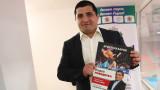 Армен Назарян: Не съм участвал в никаква катастрофа