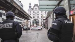 Има загинал човек при стрелба в центъра на Виена