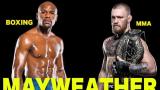 Боксов мач за 1 млрд. долара между Мейуедър и Макгрегър