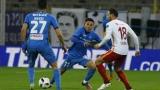 Скандалният Хеан Деса се връща към футбола