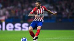 Атлетико (Мадрид) обясни за трансфера на Ернандес в Байерн