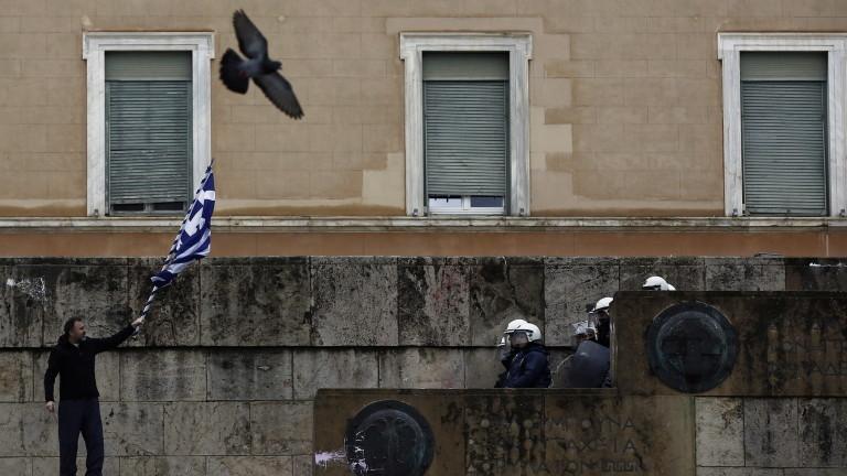 Програмата на гръцко правителство за