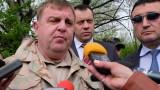 Армията готова да пази границата, увери Каракачанов