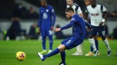 Интер и Челси обсъждат размяна на футболисти