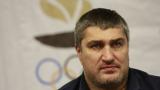 Федерацията по волейбол понижи Любо Ганев