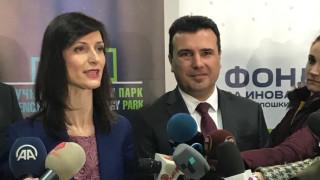 Габриел насърчава пред Заев цифровизацията на Северна Македония
