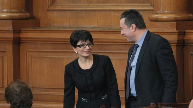 Корнелия Нинова е г-жа Лъжа, обвини я Десислава Атанасова заради парите от ЕК