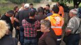 """Съдът не даде ход на делото срещу концесионера на мина """"Оброчище"""""""
