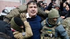Украйна задържа Михаил Саакашвили