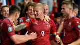 Селекционерът на Чехия обяви избраниците си за предстоящите мачове с Косово и България