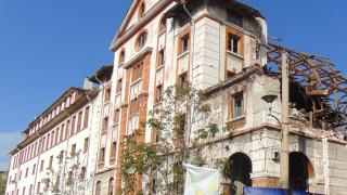 Няма да събарят опасния тютюнев склад в Пловдив