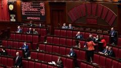 Италианското правителство получи вот на доверие за нов Изборен кодекс