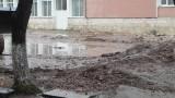 Частично бедствено положение в град Мизия заради валежите