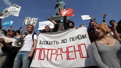 Приближен на Путин преизбран за кмет на Москва