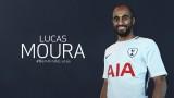 Тотнъм обяви официално привличането на Лукас Моура