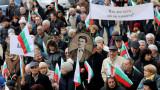 Румен Радев: Нашата битка за идеала на Апостола е сега