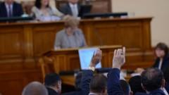 Караянчева скастри веселото настроение на БСП