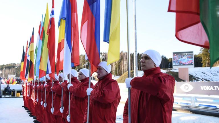 Международният съюз по биатлон (UBU) извести Българска федерация по биатлон,
